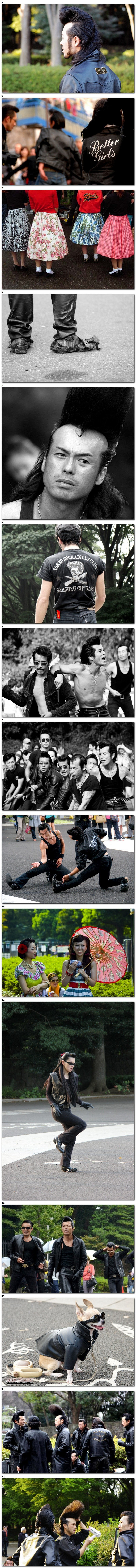 """La culture Rockabilly au Japon""."