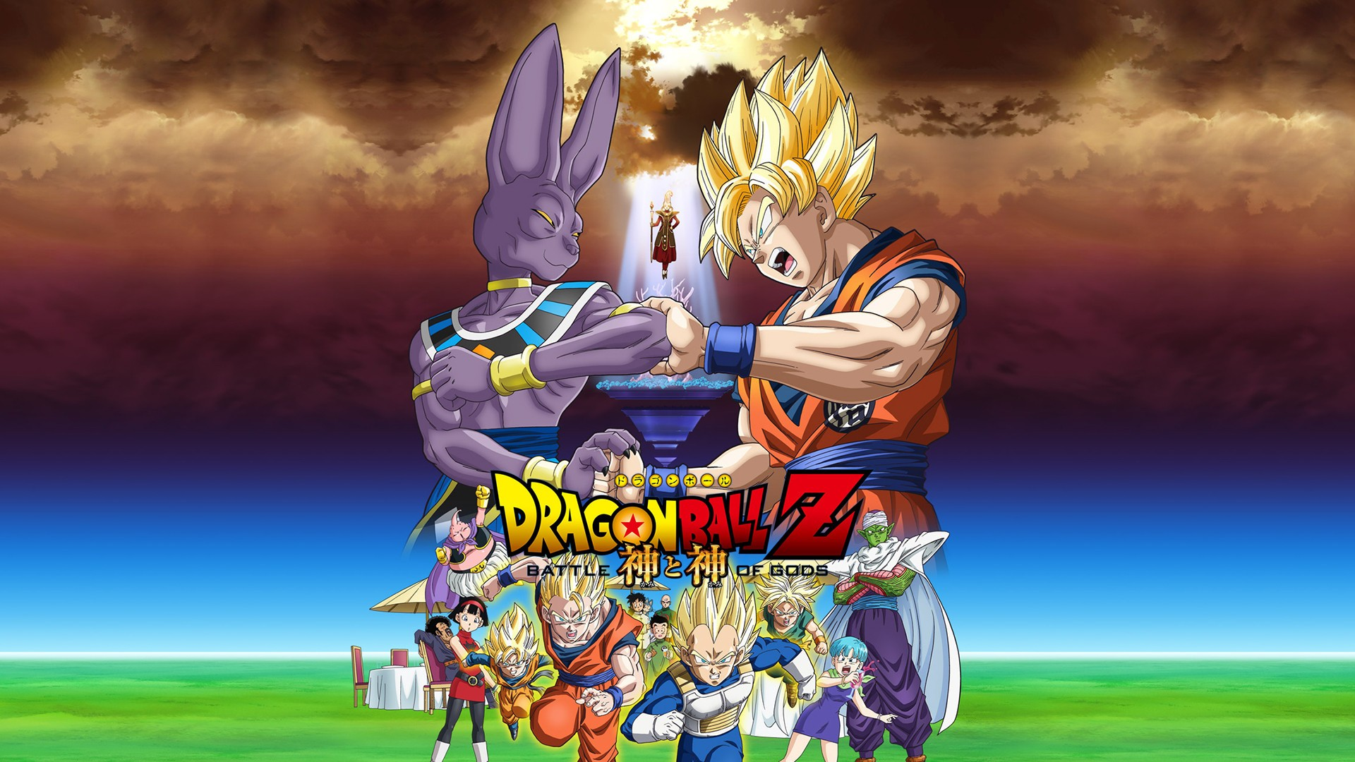 Dragon Ball Z Battle Of Gods Wallpaper